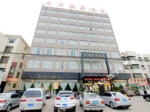 鄧州大河商務酒店