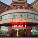 莊河龍浦賓館