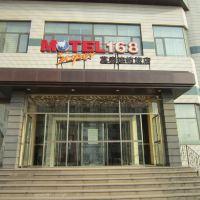 莫泰168(天津開發區泰達輕軌站店)酒店預訂