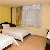 7天連鎖酒店(哈爾濱西客站哈西服裝城店)酒店預訂