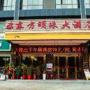 岳陽東方明珠大酒店