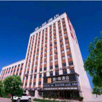 喆啡酒店(天津武清高鐵站店)酒店預訂
