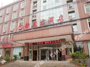 麻城新東方大酒店