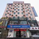 漢庭酒店(蚌埠新世紀廣場店)