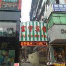 撫州富宇賓館