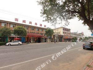延津賽威商務酒店