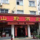 長陽宜昌山野酒店