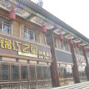 靈石錦江之星快捷酒店