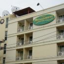 大城幸福滿屋酒店(Phromsuk Place Hotel Ayuthaya)