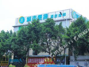 城市便捷酒店(廣州客村地鐵站會展中心店)(原逸米酒店)