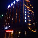 淮南水玲瓏遠方酒店