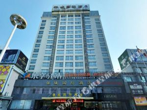 銀城國際酒店(連云港蘇寧廣場店)