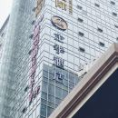 全季酒店(延安百米大道店)