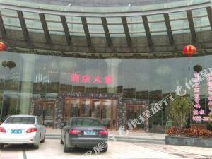 揭陽天鵬酒店
