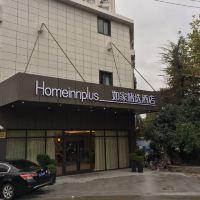 如家精選酒店(上海虹橋路地鐵站店)酒店預訂
