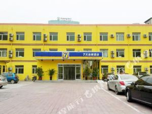 7天連鎖酒店(滄州朝陽路店)
