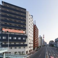 大阪難波南香音酒店酒店預訂