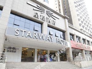 星程酒店(廣州區莊地鐵站店)
