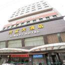 宜城興宜大酒店