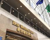 最佳盛品酒店(香港尖沙咀店)(貝斯特韋斯特酒店)