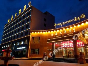 青海湖海北海晏大酒店