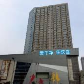 漢庭酒店(西安西京醫院通化門地鐵站店)
