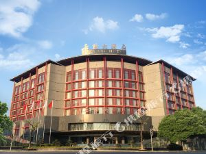 岳陽大酒店