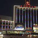 台山台城裕豐酒店