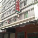 揭陽鳳林旅館