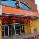 7天連鎖酒店(濱州無棣中心大街店)