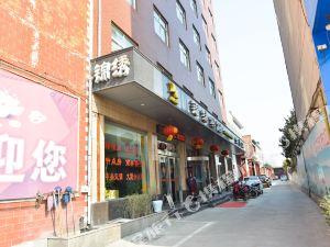 錦繡賓館(汝州風穴路店)