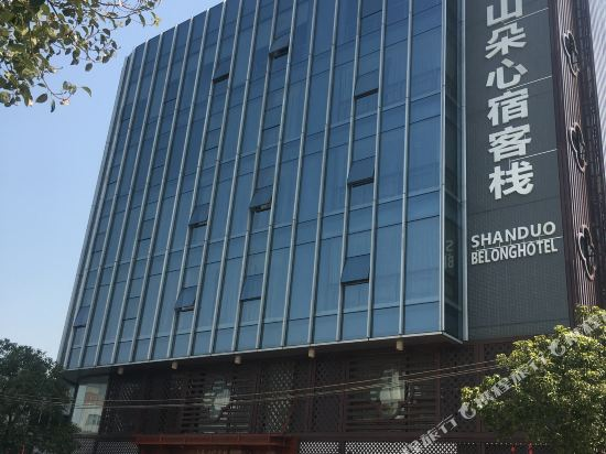 Shanduo Belong Hotel