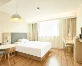漢庭酒店(千島湖廣場店)