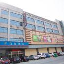 漢庭酒店(丹陽后巷鎮店)