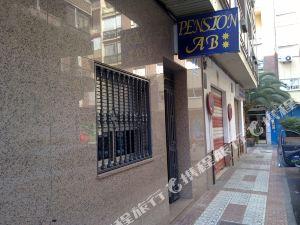 格拉納達AB膳食公寓(AB Pension Granada)