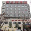 怡萊酒店(樂平南河公園店)(原維也納大酒店)