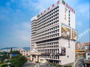 維也納酒店(深圳石巖汽車站店)