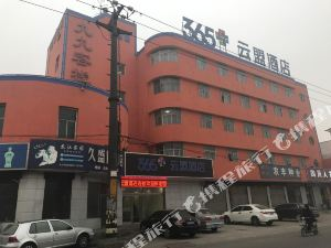 晉州365云盟酒店(原九九客棧)