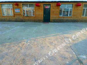 漠河北紅村隨心旅游戶外青年旅舍