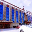安康鑄鋮商務酒店