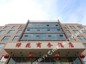 河津綠苑商務酒店
