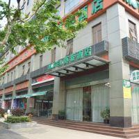 莫泰168(上海南京路步行街南京東路地鐵站店)酒店預訂