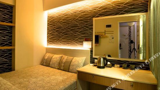 香港風格時尚家庭旅館