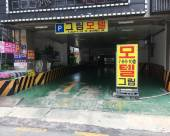 釜山Geurim Deokcheon汽車旅館