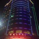 大同浩盛大酒店