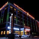 若爾蓋唐克王府大酒店