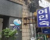 釜山汽車旅館
