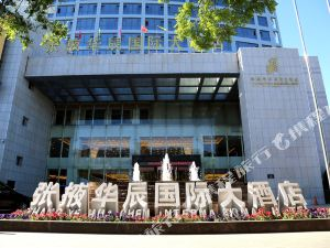 張掖華辰國際大酒店
