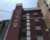 首爾Secreat旅館