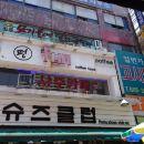 1Beonga旅館(1Beonga House)